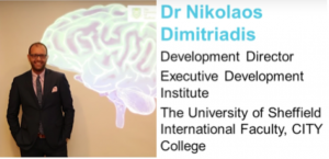 neuromarketing trender insights Dr. Nikolaos Dimitriadis